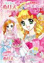Japanese Shoujo Coloring Book 2 - 36 pages