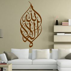walliv dubai sticker wall art decal available in various sizes, colors and finishes making it ideal to apply to any wall or smooth surface. It's removable, leaving no damage to paintwork, and it's non-toxic, and once applied looks like its painted on! Islamic Calligraphy, Calligraphy Art, Wall Sticker, Wall Decals, Islamic Wall Art, Contemporary Paintings, Framed Wall Art, Home Goods, Canvas Art