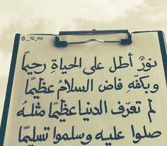 (41) د. نجيب الرفاعي (@DRALREFAE) | Twitter