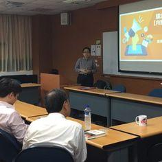 中山大學電子商務研究中心演講:內容行銷該怎麼做?