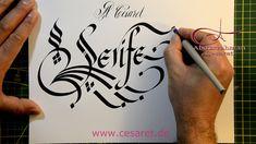 Kaligrafide Süsleme Teknikleri- Takipçi istekleri - Abdurrahman Cesaret
