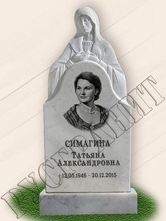 Памятник с барельефом скорбящей матери