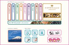 Amazing resource from the Japan Foundation