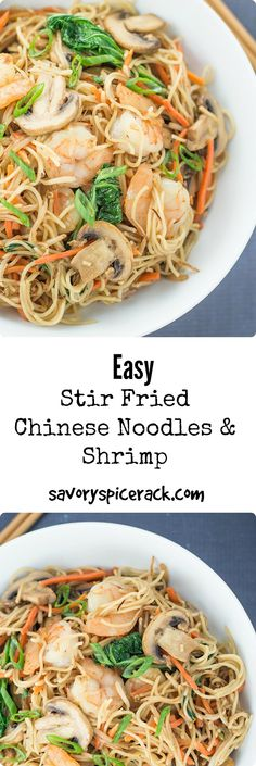 I whipped up some easy Stir Fried Chinese Noodles with Shrimp the other night…  And I threw every vegetable in there that I could think of…