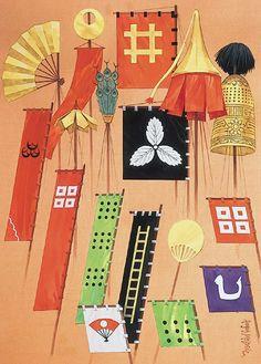 """""""The Age of Tokugawa Ieyasu, 1598 - 1615""""   Angus McBride"""