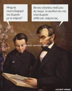 """11.9 χιλ. """"Μου αρέσει!"""", 73 σχόλια - The Real Ancient Memes (@ancientmemes) στο Instagram: """"#life_greece #greecetravelgr1_ #kings_greece #travel_drops #urban_greece #loves_greece_…"""" Funny Phrases, Funny Signs, Ancient Memes, Funny Greek, Clever Quotes, Beach Photography, Stupid Funny Memes, Sign Quotes, Funny Photos"""