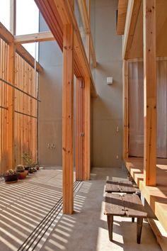 Casa con Futokoro / Mizuishi Architects Atelier,Cortesía de Mizuishi Architects Atelier