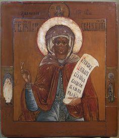 Икона святая Параскева Пятница (общий вид)