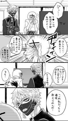 埋め込み画像 Ayato Sakamaki, Anime Couples Manga, Touken Ranbu, Anime Art, Twitter, Random, Funny, Funny Parenting, Entertaining