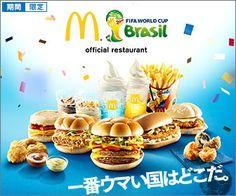 McDonald's マクドナルド
