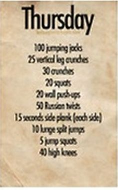Daily work out routine- Thursday