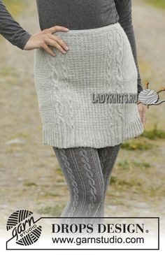 Вязаная спицами теплая женская юбка