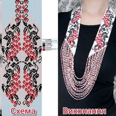 Bead Loom Designs, Beaded Necklace Patterns, Rustic Backyard, Brick Stitch, Loom Beading, Projects To Try, Beads, Handmade, Crafts