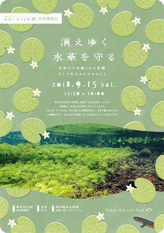 チラシ Nail Polish nail polish used in salons Poster Design Layout, Graphic Design Posters, Print Design, Poster Ads, Typography Poster, Japanese Poster Design, Tokyo, Leaflet Design, Nature Posters