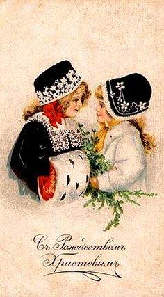 """Every well-dressed girl in """"the old days"""" had a muff to keep her hands warm."""