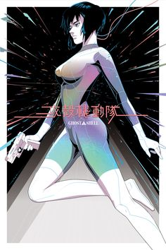 """craigdrake: """"1995 Ghost in the Shell """""""