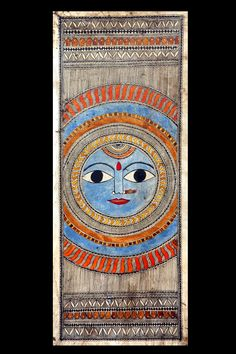 Moon in Mithila Madhubani Art, Indian Folk Art, Indian Art Paintings, Madhubani Painting, Mural Painting, Paint Designs, Art Google, Line Drawing, Traditional Art