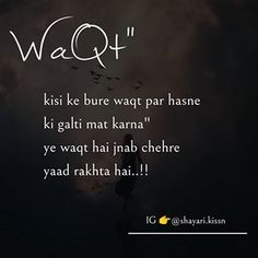 Secret Love Quotes, Sad Love Quotes, Girly Quotes, Ego Quotes, Hurt Quotes, Silence Quotes, Poetry Quotes, Marathi Quotes, Hindi Quotes