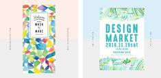 箱庭のイラスト素材が買えるオンラインストア「haconiwa DESIGN STORE」から、手描きの水彩テクスチャ素材が新登場! 今回は、水彩絵の具のにじみやグラデーションがキレイな、夏らしい水彩テクスチャ素材 「水彩コレクション」です。