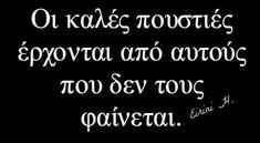 Bad Quotes, Greek Quotes, Movie Quotes, Funny Quotes, Life Quotes, John Keats, Emily Dickinson, Rainer Maria Rilke, Typewriter Series