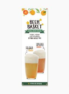 카페 X배너 디자인 - Google 검색 Flag Design, Menu Design, Sign Design, Banner Design, Beer Basket, Standee Design, Prosecco Cocktails, Rollup Banner, Cafe Menu
