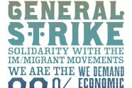 """Jesus Barraza from Oakland created this image in the style of old letter-press show posters. It references the historic and international contexts in which May Day is marked -- both as International Workers Day around the world and a day of strike and action by immigrant and migrant workers and allies seeking economic justice in the United States in recent years. """"Poster designers often get caught up in trying to pair the right words with the right images, but Jesus' image reminds me that..."""