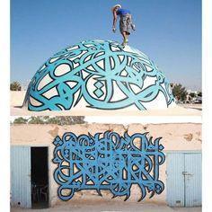 Gorgeous work by @elseed via @globalstreetart #streetart