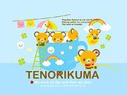 Tenorikuma