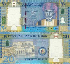 OMAN - 20 RIAL año: 2010  - #banknote #Currency #Oman #Asia #Asian #20R - for more visit: https://www.facebook.com/banknotecol/