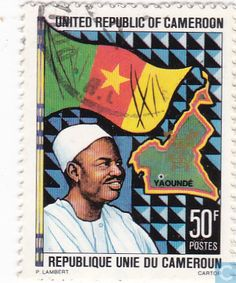 Postage Stamps - Cameroon [CMR] - New flag of Cameroon