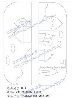 กระเป๋าลายบ้าน(4)