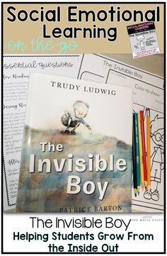 The Invisible Boy shared reading lesson.  Social Emotional Learning on the Go! #reading #SEL