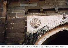 File:Rohtas Fort Shahi Mosque Stone Carvings.jpg