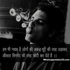Royal Status for Desi Boys in Hindi for Whatsapp