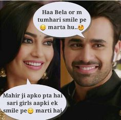 💕Follow me Alizeh khan jannat29 for more like this 💕 My Emotions, Feelings, Funny Af Memes, Pakistani Wedding Outfits, Actor Photo, Sweet Quotes, Best Couple, Celebrity Couples, Haiku