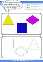 RAZVOJ OTROKA: geometrijskih oblik. Razviti pomnilnik.