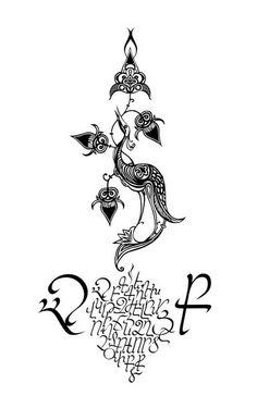 Armenian Calligraphy by Ruben Malayan, via Behance Armenian Fonts, Armenian Alphabet, Armenian Military, Small Phoenix Tattoos, Ancient Scripts, Armenian Culture, Arm Art, Adobe Illustrator Tutorials, Paperclay