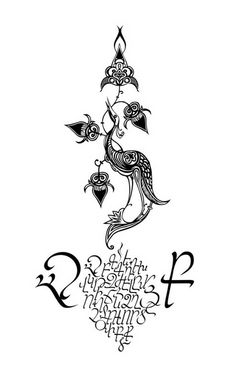 Armenian Calligraphy by Ruben Malayan, via Behance