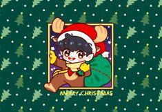 Chanyeol, Exo Exo, Merry Christmas, Fan Art, Merry Little Christmas, Happy Merry Christmas, Wish You Merry Christmas, Fanart