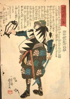 Japan woodblock print- 47 Ronin Samurai,lant  Kuniyoshi