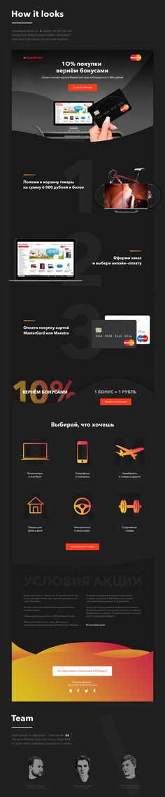 https://www.behance.net/gallery/41608479/Landing-page-for-Ulmart-and-MasterCard