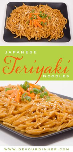 Sweet, Tangy, Teriyaki Japanese Noodles are so delicious and yummy. My kids will eat bowls full of these teriyaki noodles. Add veggies, chicken, steak and have a Teriyaki Noodle Bowl. #devourdinner #recipes #recipe #food #Foodie #Foodblogger #easyrecipes #dinner #appetizer #Sidedish #yummy #japanese #asiannoodle #teriyakinoodle #noodle #Pasta #Teriyaki #snack #buzzfeast