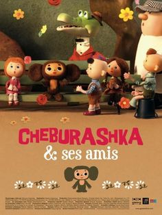 Cheburashka et ses amis de Makoto Nakamura Sith, Le Mans, Pixar, Russian Cartoons, Film D'animation, Japanese Drama, Collage Illustration, Cinema Posters, Film Music Books