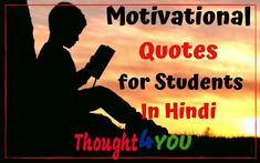 If You want to become Rich quick then you have to work on yourself. Today I will share the secret by using that you will get to know how to get rich in a . Hindi Quotes, Best Quotes, Personal Development Courses, Sanskrit Language, Think And Grow Rich, Motivational Quotes For Students, How To Become Rich, Do You Really, Bane