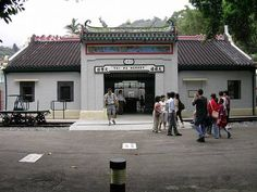 Hong Kong Railway Museum -- Opened in 1985, it is located at the site where the Old Tai Po Market Railway Station was built in 1913.