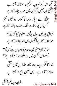 Best Ghazals and Nazms: Urdu poetry in Roman English, Urdu and Hindi scripts…