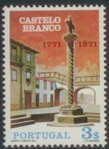 Sello: Town Square and Monument (Portugal) (Bicentenary of Castelo Branco) Mi:PT 1114 Lisbon, Portuguese, Postage Stamps, Bookends, Sculptures, Gallery, Painting, Posters, Shopping