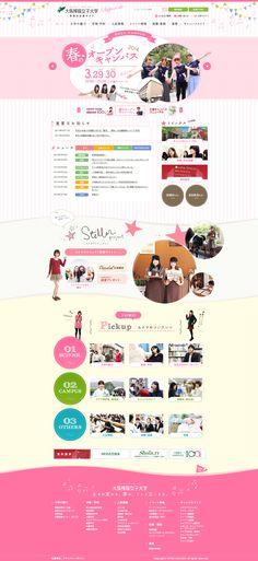 大阪樟蔭女子大学 受験生応援サイト // Hi Friends, look what I just found on #web #design! Make sure to follow us @moirestudiosjkt to see more pins like this | Moire Studios is a thriving website and graphic design studio based in Jakarta, Indonesia.