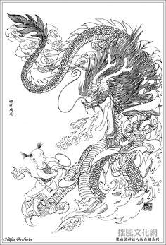 哪吒闹海 - Nezha, protection deity