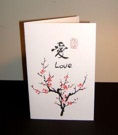 #Chinese calligraphy love #WindhorseTour